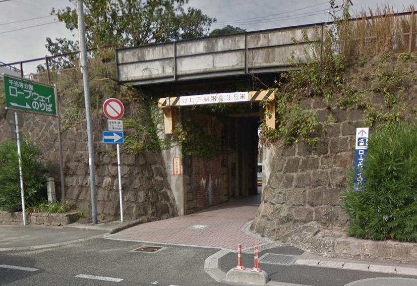 広島県 千光寺山ロープエウエイ バス停付近