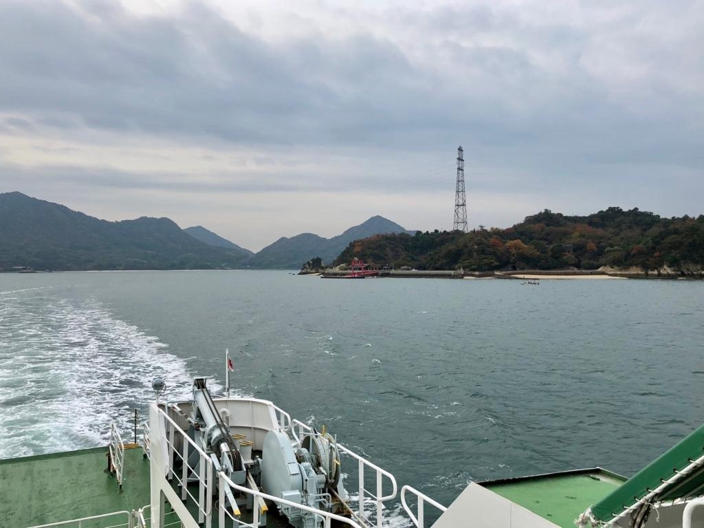 fうさぎ島(大久野島)第2桟橋よりフェリー出航
