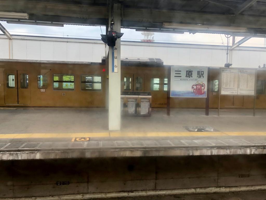 2017年11月三原駅 ホームの たこさん