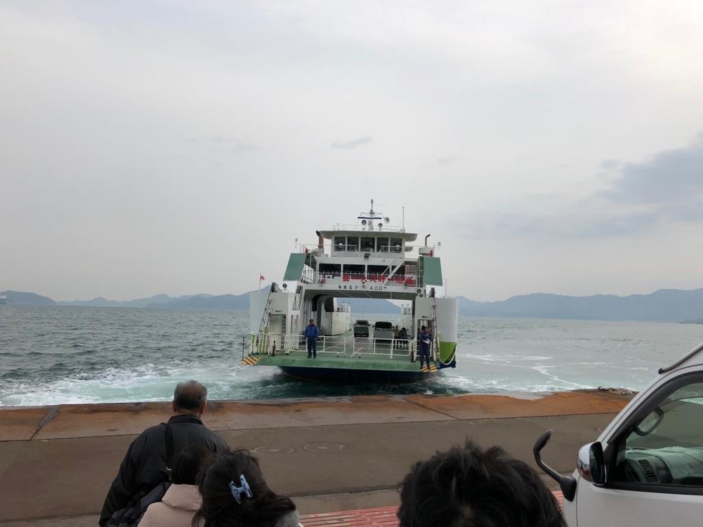 2017年11月連休後半 うさぎ島(大久野島)第2桟橋 フェリー到着