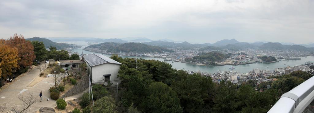 広島県 千光寺公園 展望台より 瀬戸内海の島々 パノラマ