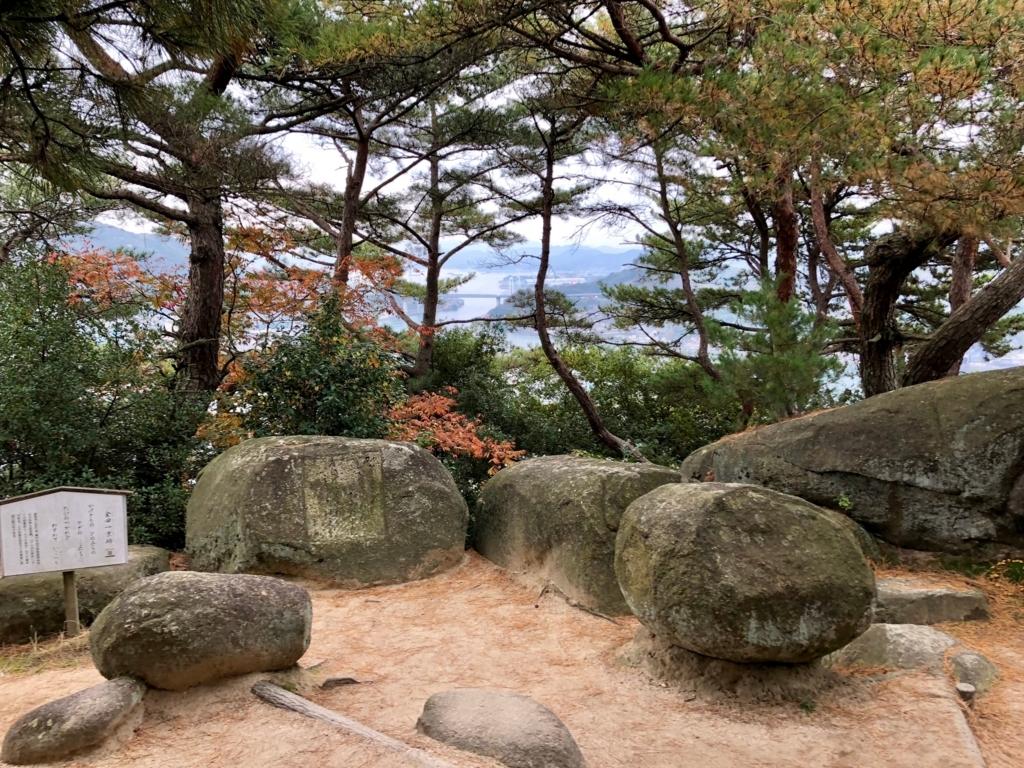 広島県 千光寺公園「文学のこみち」瀬戸内海も