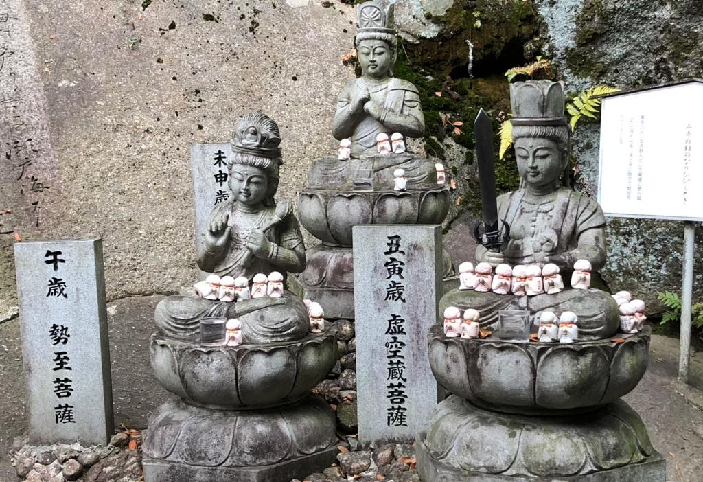 広島県 千光寺 小さなお地蔵様がたくさん