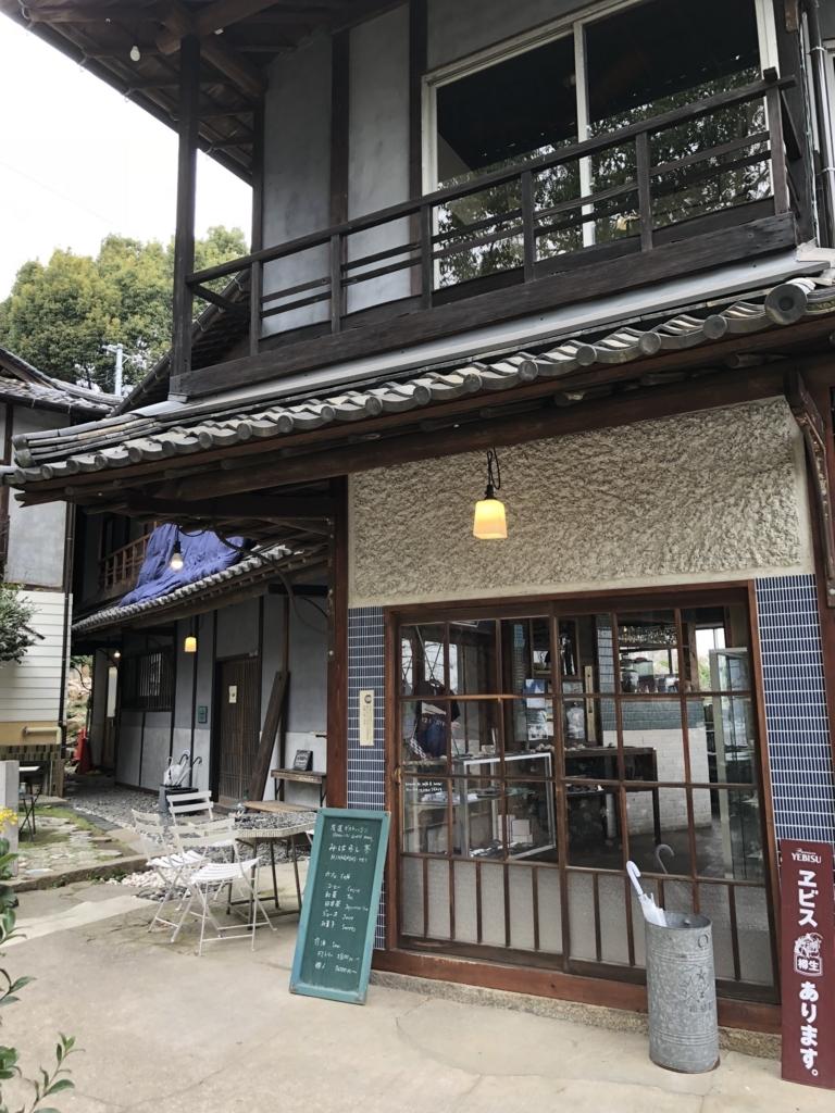 広島県 尾道 ゲストハウス 「みはらし亭」 cafe入り口