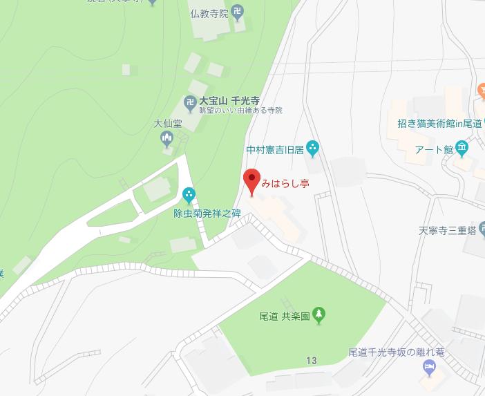 広島県 尾道 ゲストハウス 「みはらし亭」 マップ