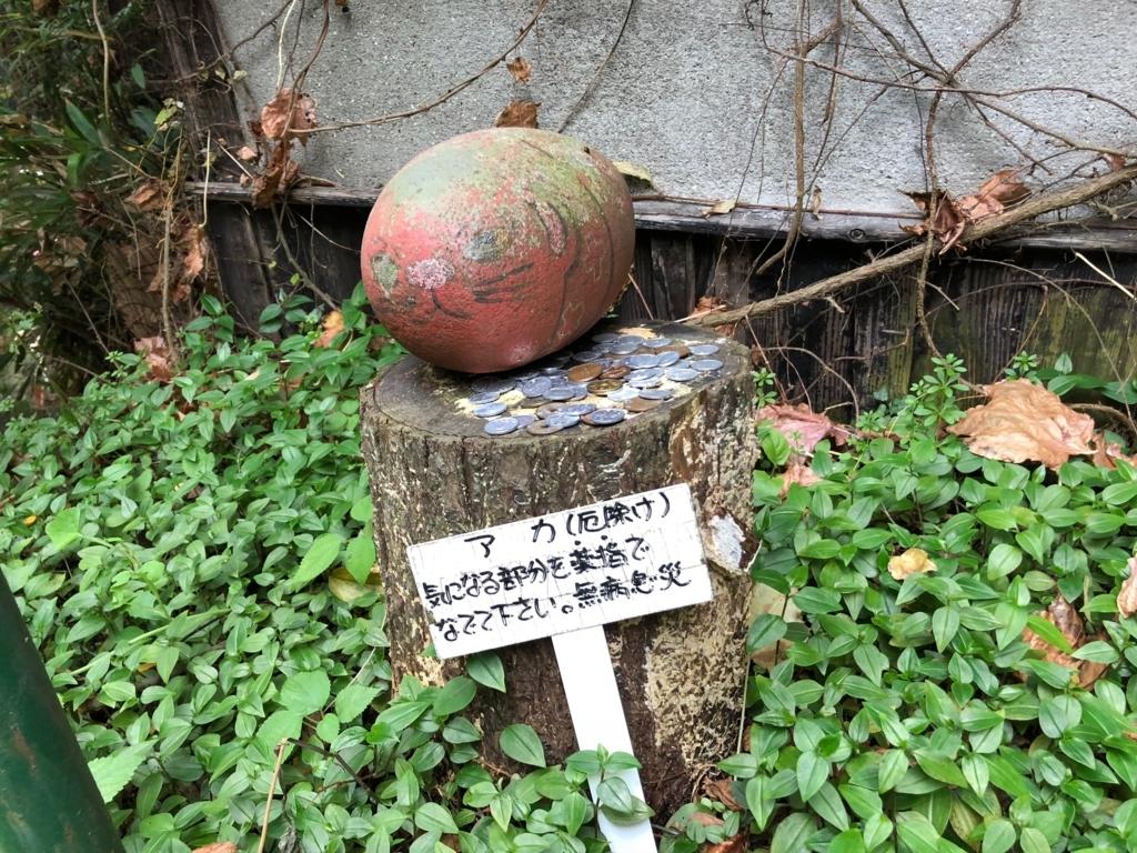 広島県 尾道 「猫の細道」福石猫 厄除けの「アカ」