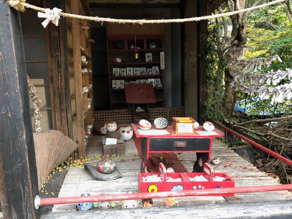 広島県 尾道 「猫の細道」尾道イーハトーヴ・尾道アート館 「福石猫神社」