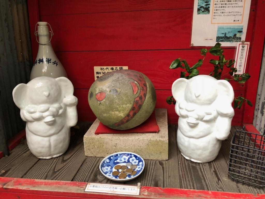 広島県 尾道 「猫の細道」初代 福石猫