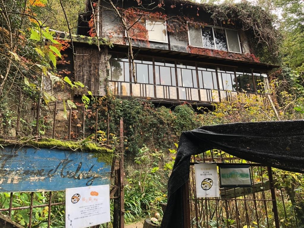 広島県 尾道 「猫の細道」Cafe「ふくろうの森」建物