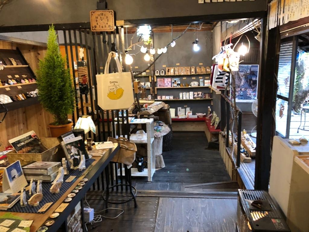 広島県 尾道 「猫の細道」ねこ雑貨のお店 「Le chat」