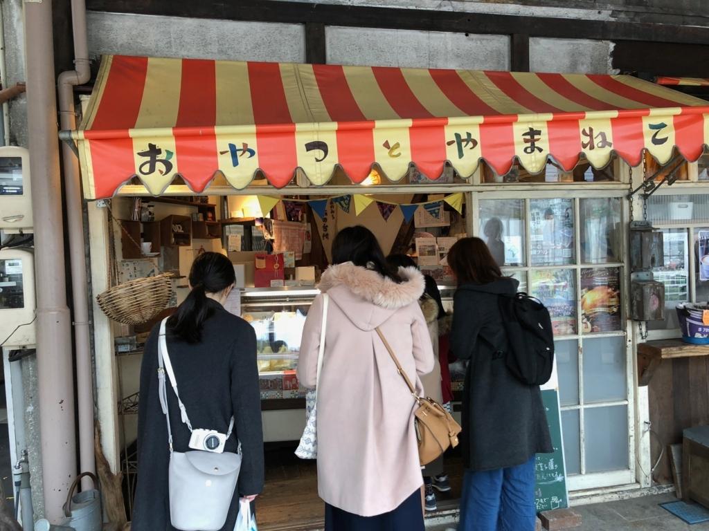 広島県 尾道 「猫の細道」尾道プリンを販売「おやつとやまねこ」