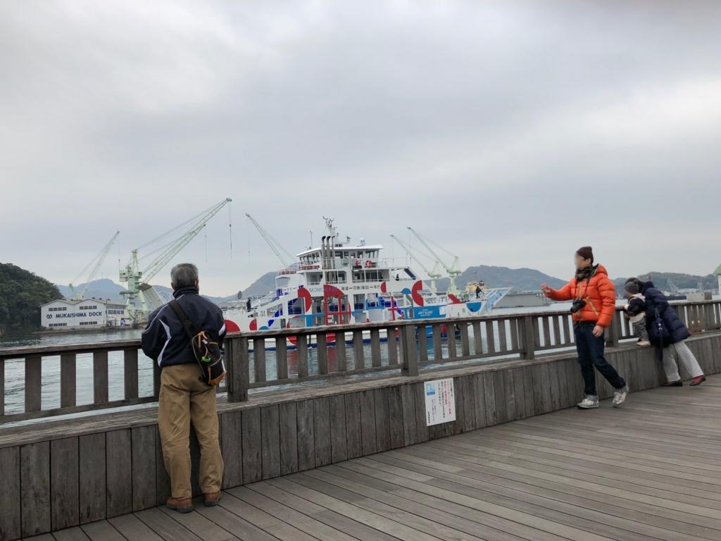 広島県 尾道 駅前