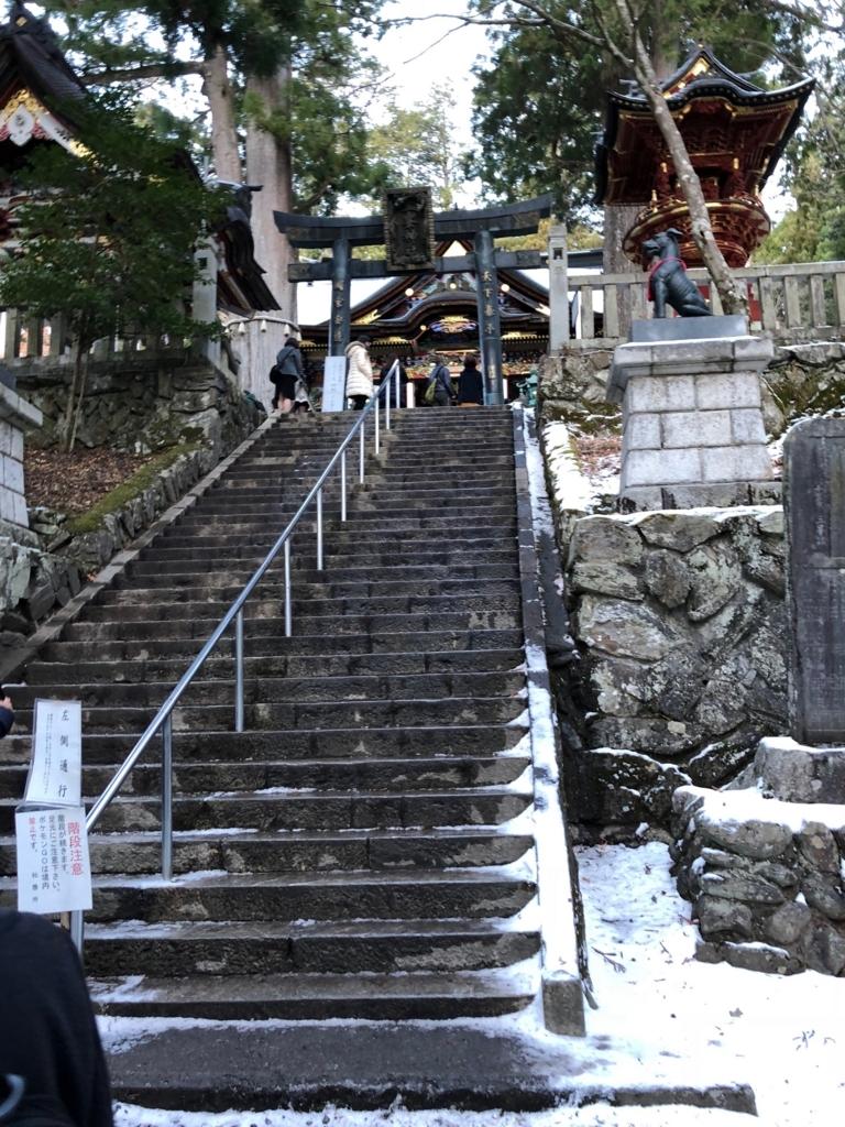 奥秩父 三峰神社 拝殿への階段