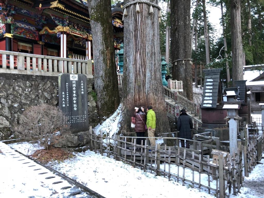 奥秩父 三峰神社 神木 左側 パワーをいただいている方
