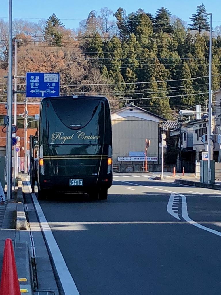 西武秩父駅 「ロイヤルクルーザー」に乗車