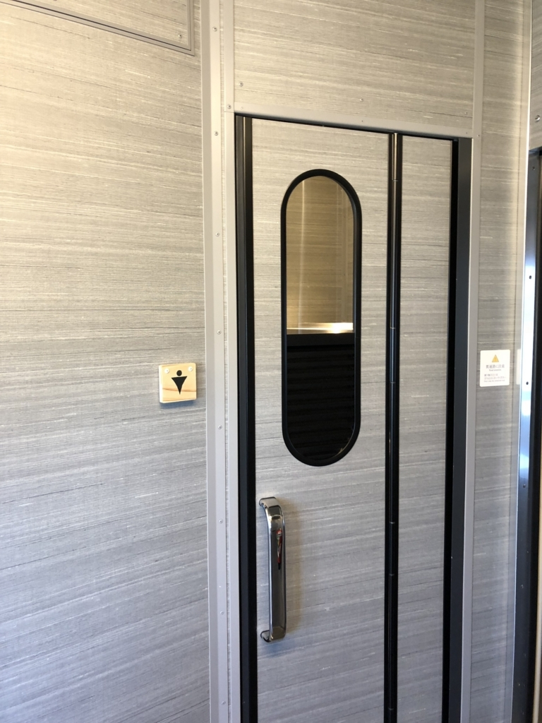 西武鉄道『西武 旅するレストラン「52席の至福」』男性用トイレ