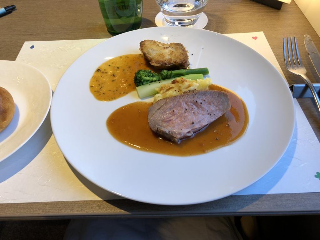 西武鉄道『西武 旅するレストラン「52席の至福」』12月ブランチコース メイン