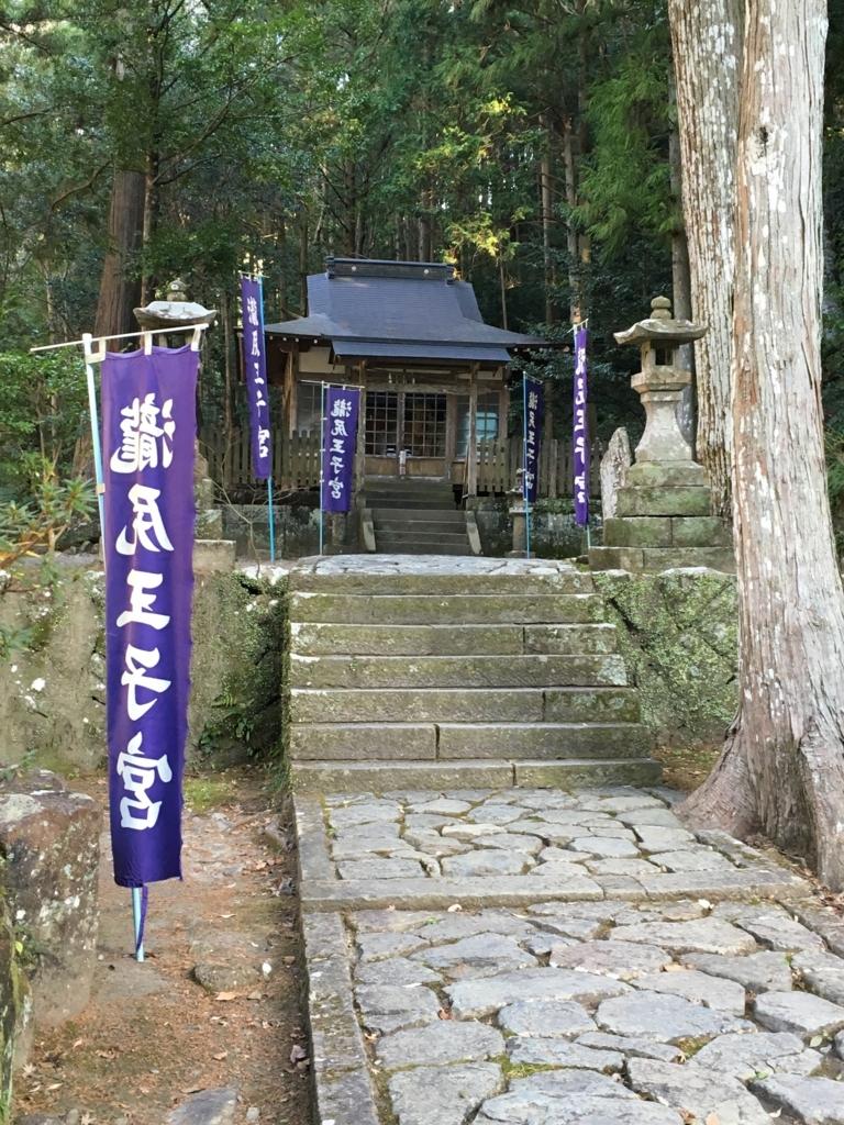 熊野古道 中辺路 「滝尻王子」