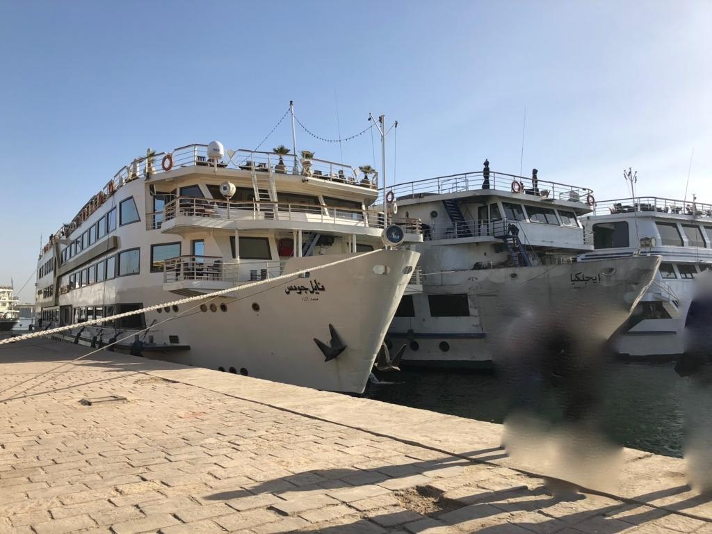エジプト 停泊するたくさんのクルーズ船