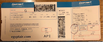 エジプト航空 成田-カイロ MS965便 搭乗券