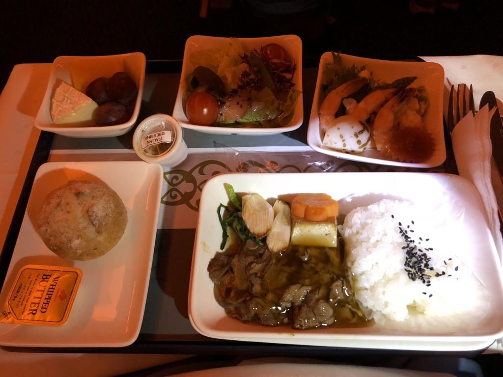 エジプト航空 MS965 ビジネスクラス 1回目の食事 メイン