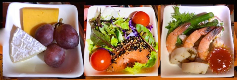 エジプト航空 MS965 ビジネスクラス 1回目の食事 前菜