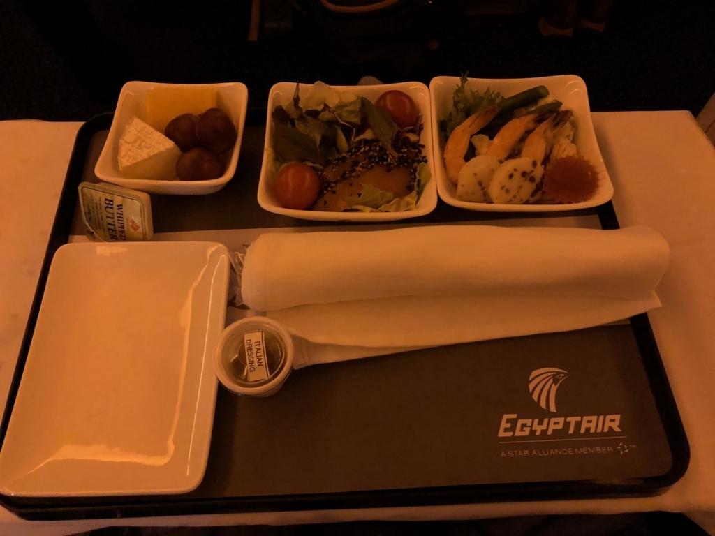 エジプト航空 MS965 ビジネスクラス 1回目の食事
