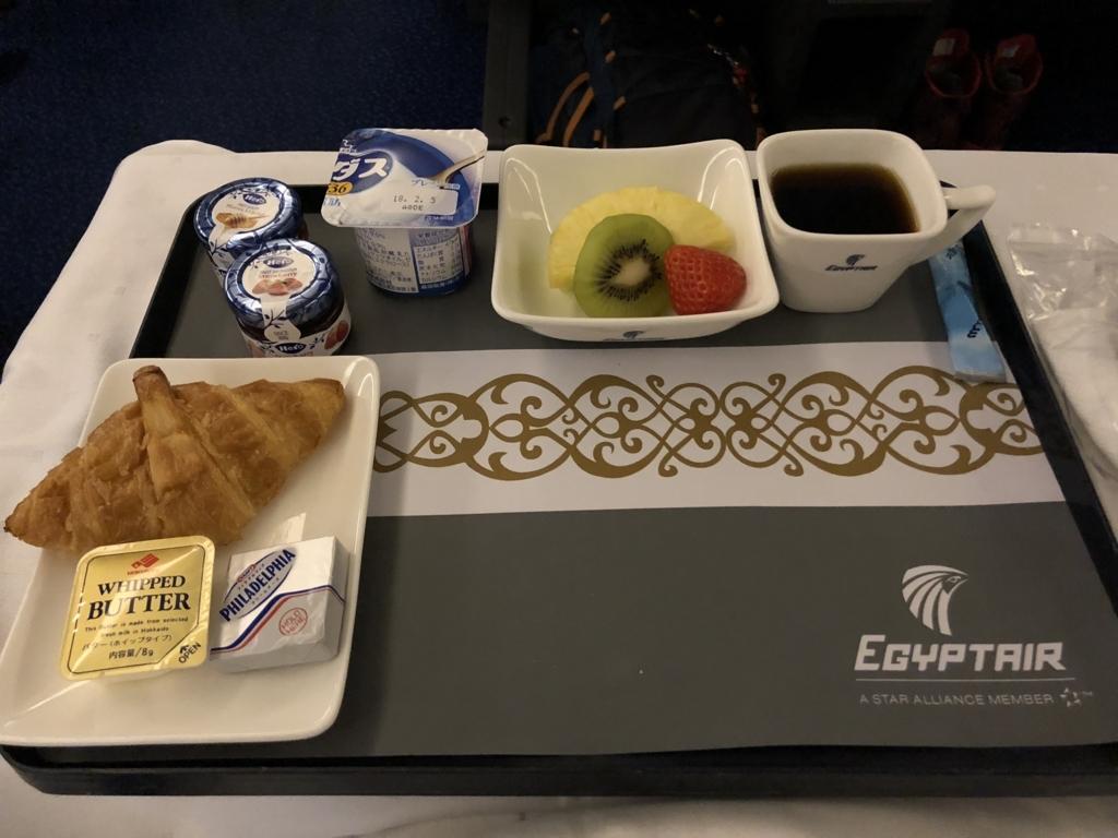 エジプト航空 MS965 ビジネスクラス 3回目の食事