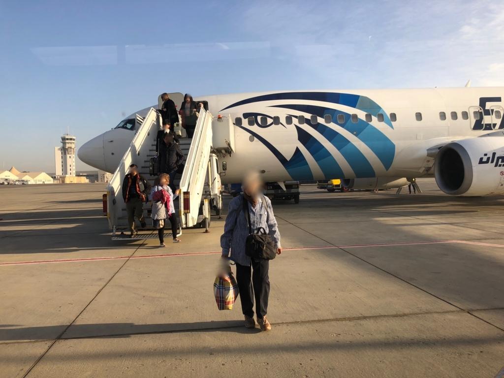 エジプト カイロ-ルクソール MS229 ルクソール到着