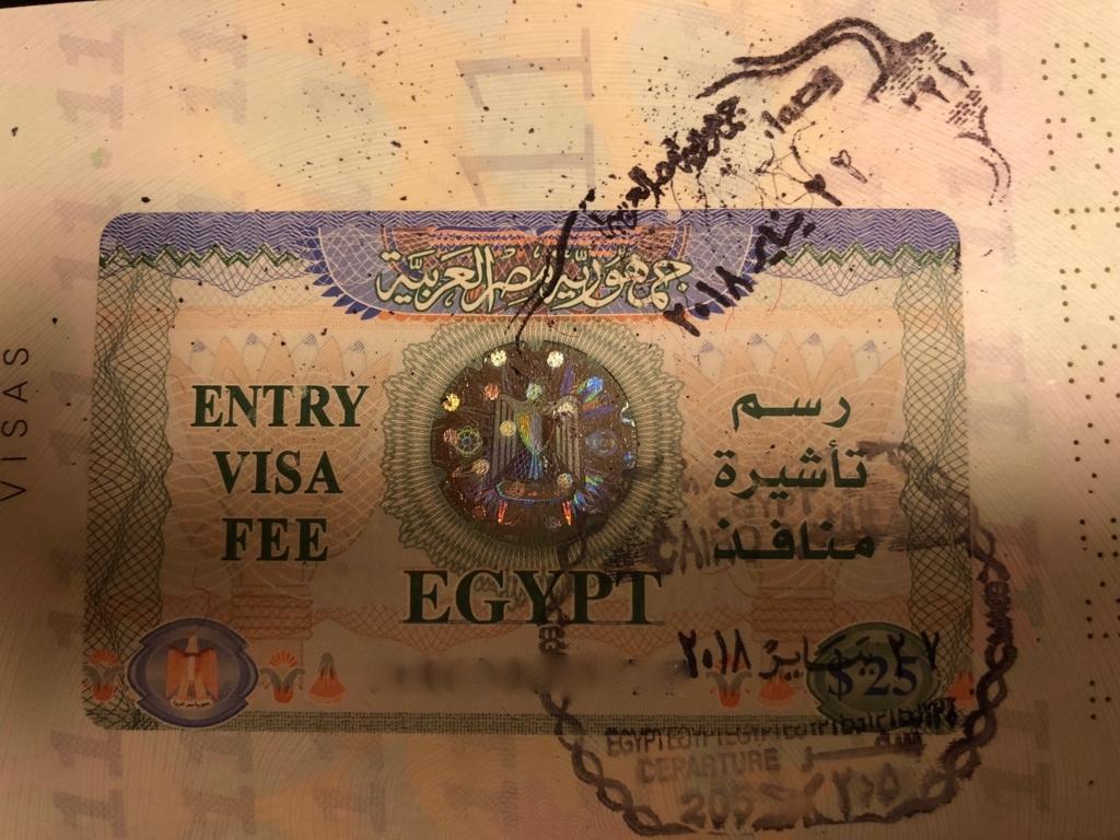 エジプト VISAが必要