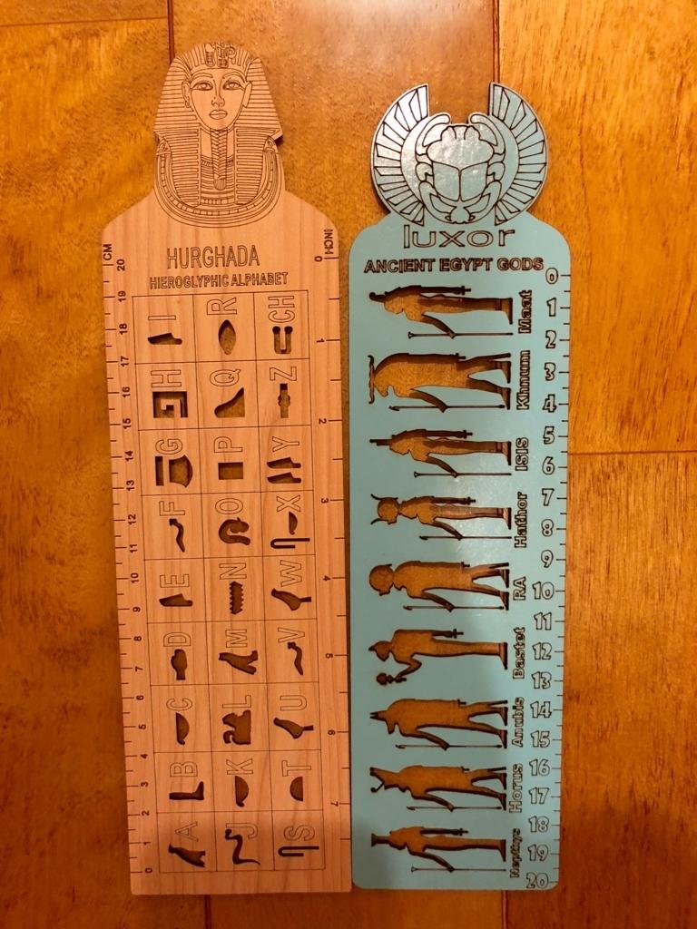 エジプト お土産 象形文字 神々の定規