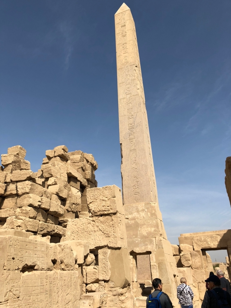 エジプト ルクソール カルナック神殿複合体 アメン神殿 ハトシェプストのオベリスク