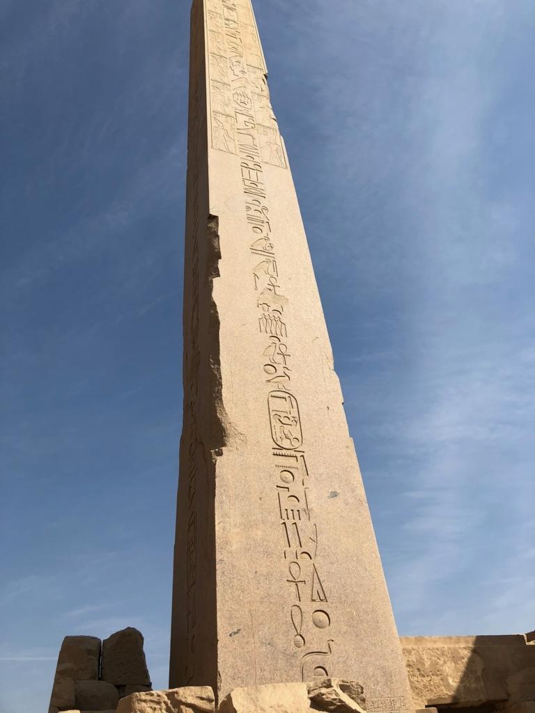 エジプト ルクソール カルナック神殿複合体 アメン神殿 ハトシェプストのオベリスク レリーフ