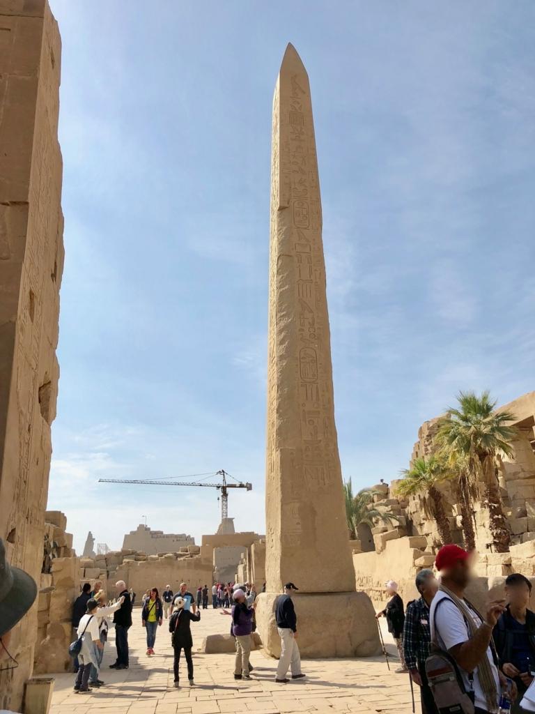 エジプト ルクソール カルナック神殿複合体 アメン神殿 トトメス1世のオベリスク