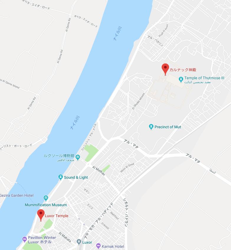 エジプト ルクソール カルナック神殿 と ルクソール神殿 マップ