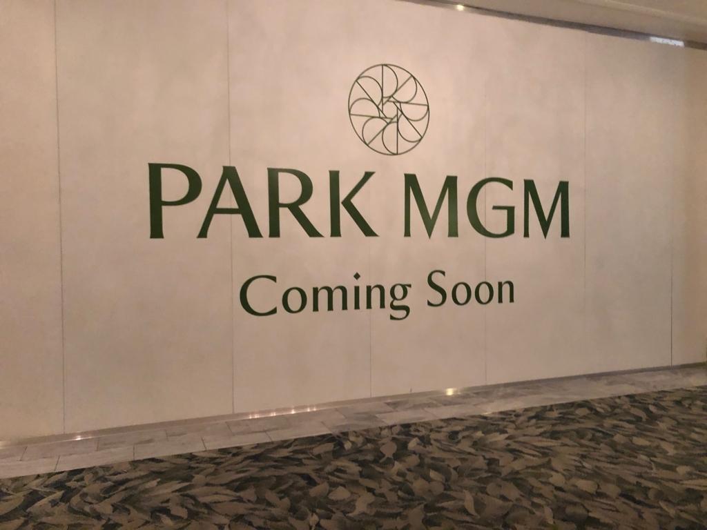 2018年2月 ラスベガス モンテカルロホテル内 至る所に「PARK MGM Coming Soon」の広告