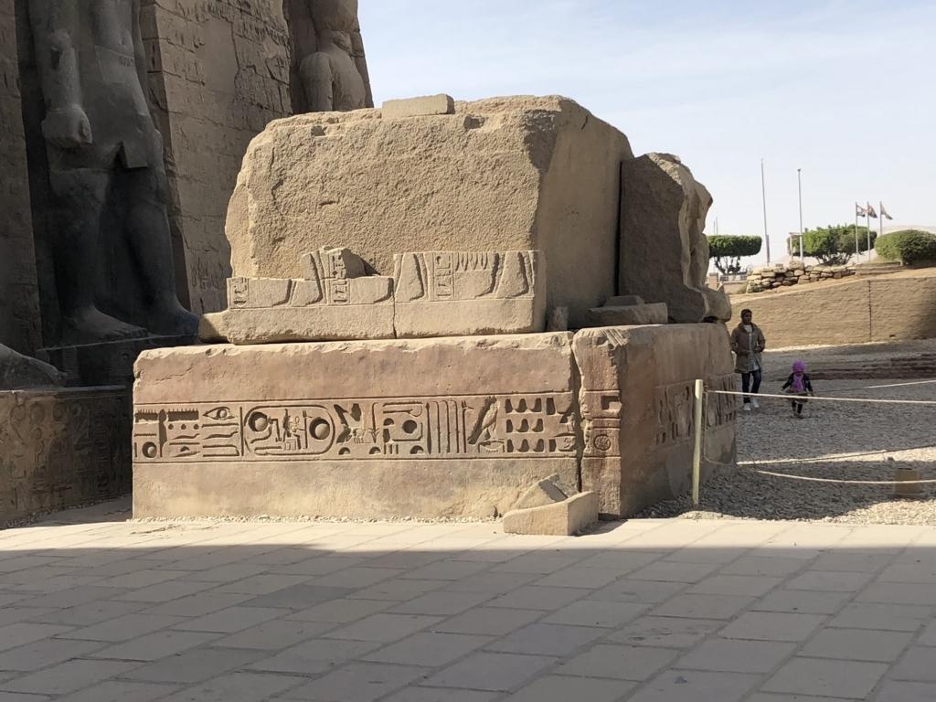 エジプト ルクソール東岸 ルクソール神殿 第一塔門 持ち去られたオベリスクの土台