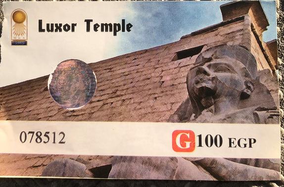 エジプト ルクソール東岸 ルクソール神殿 入場券