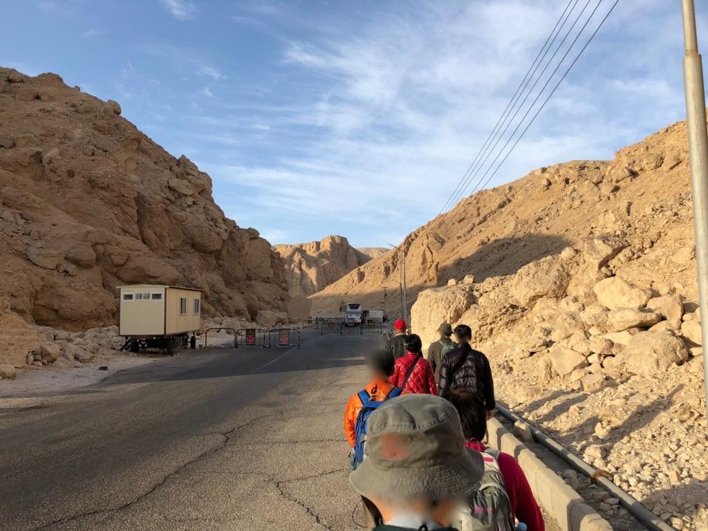 エジプト ルクソール 西岸 王家の谷へ ウォーキング 到着