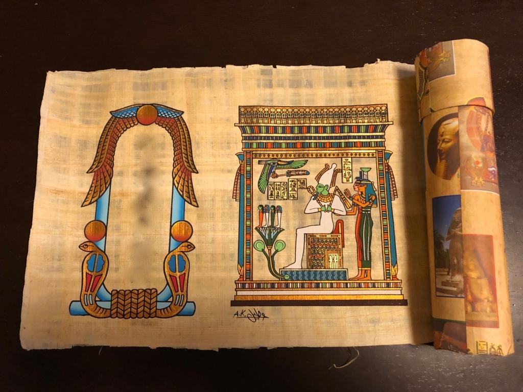 fエジプト パピルス