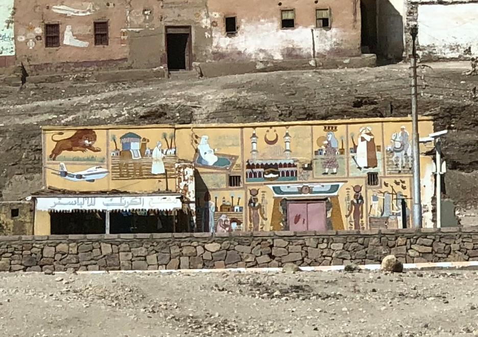 エジプト ルクソール 西岸 クルナ村 色彩豊かなイラストの壁