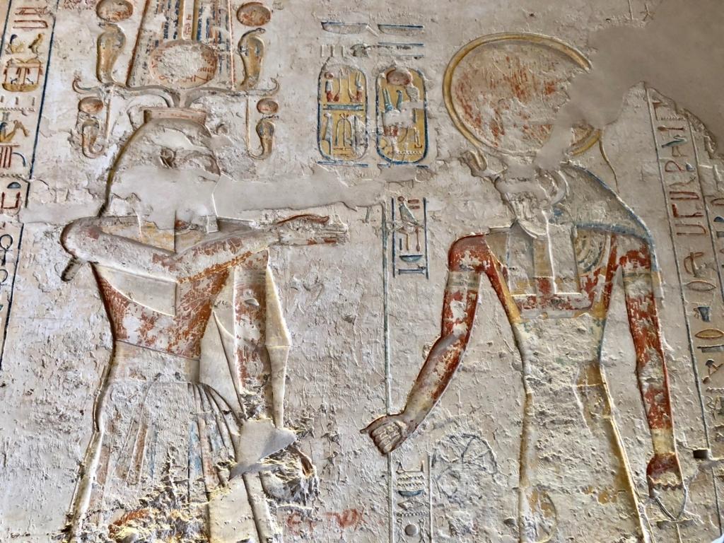エジプト ルクソール 「王家の谷」ラムセス4世 王墓 入り口壁画