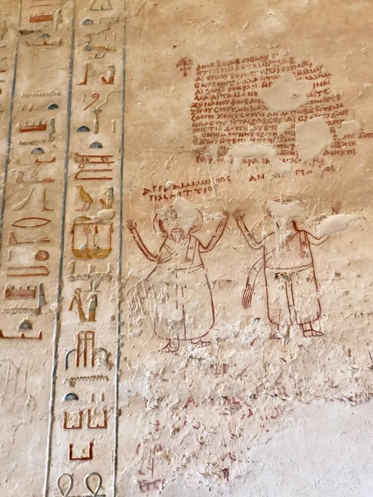 エジプト ルクソール 「王家の谷」ラムセス4世 王墓 入り口 コプト教徒のいたずら書き