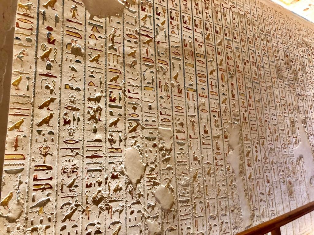 エジプト ルクソール 「王家の谷」ラムセス4世 王墓 通路 壁画 たくさんのヒエログリフ