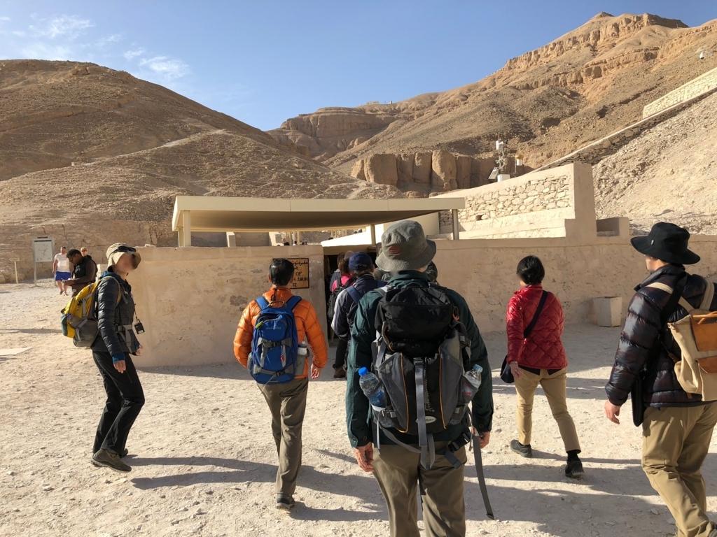 エジプト ルクソール 「王家の谷」ツタンカーメン 王墓