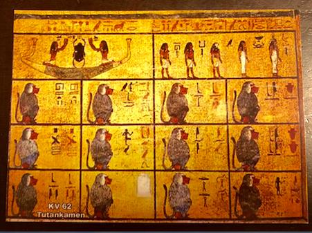 エジプト ルクソール 「王家の谷」ツタンカーメン 王墓 玄室 壁画 絵葉書より