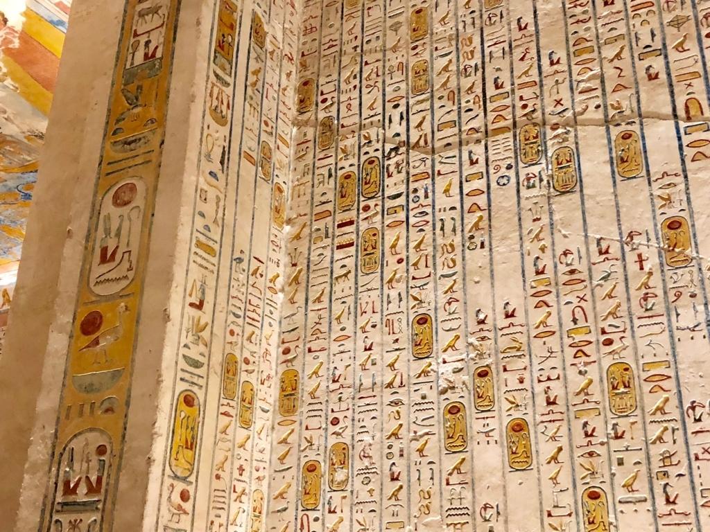 エジプト ルクソール 「王家の谷」ラムセス4世 王墓 通路 壁画 たくさんのヒエログリフ 玄室へ