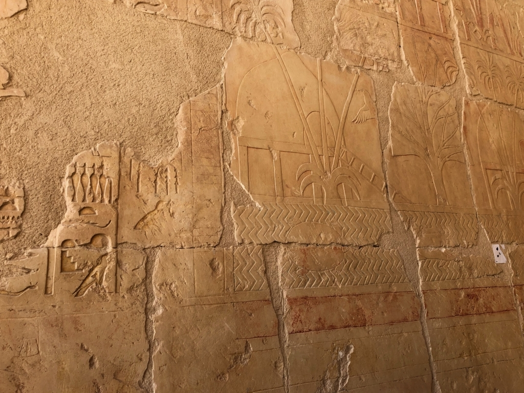 エジプト ルクソール ハトシェプスト女王葬祭殿 2階 レリーフ プント地方