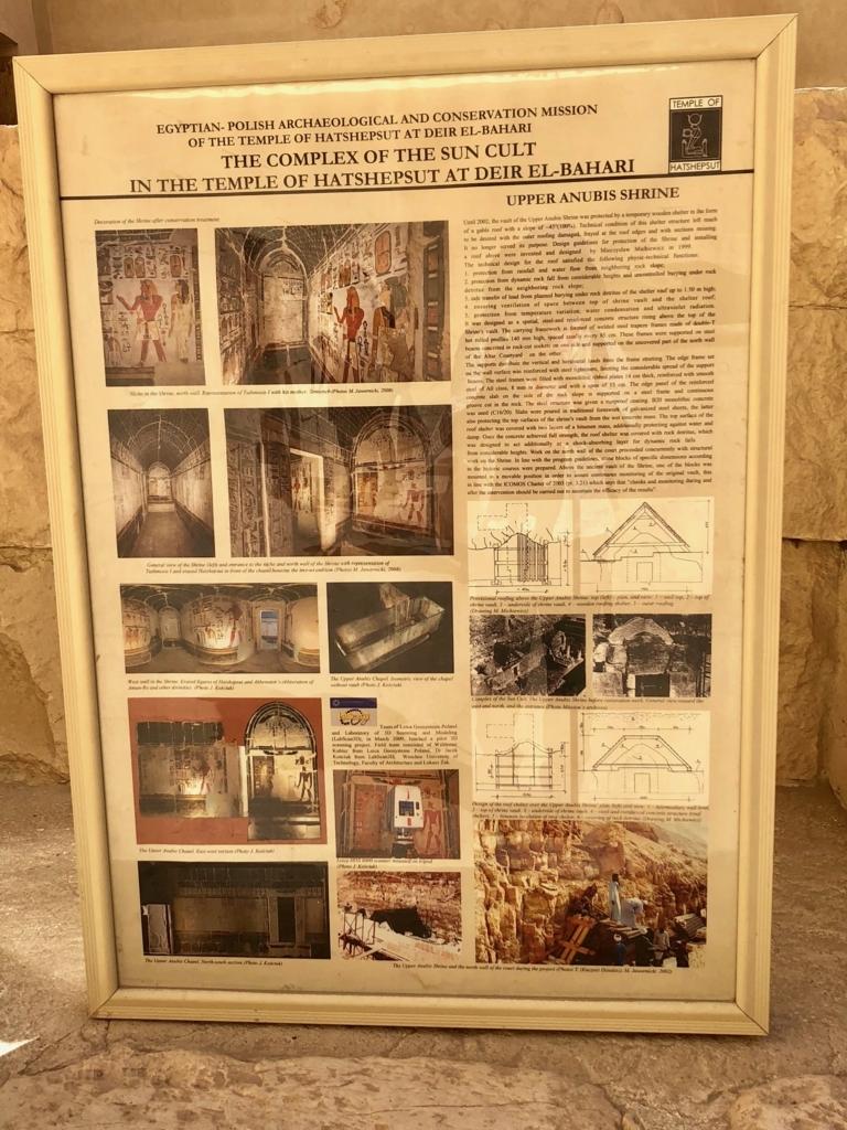 エジプト ルクソール ハトシェプスト女王葬祭殿 3階 至聖所 1961年ぶりに公開