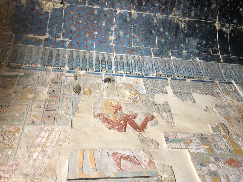 エジプト ルクソール ハトシェプスト女王葬祭殿 3階 至聖所内 天井付近の壁画